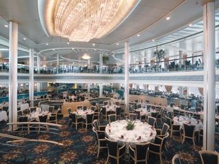 Photo of the Aquarius Dining Room