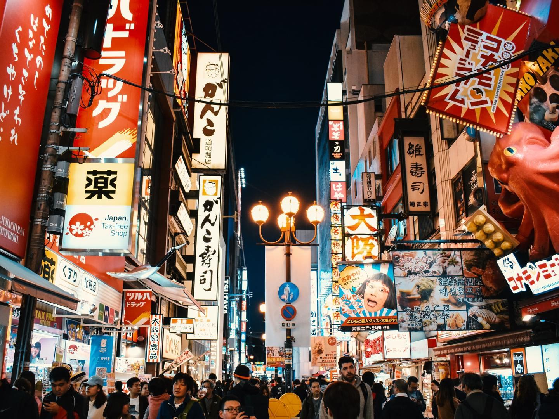Dotonbori Street in Osaka, Japan