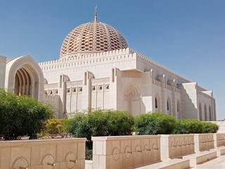 Side View of Sultan Qaboos Grand Mosque, Muscat, Oman